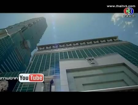 ดูละครย้อนหลัง มองเศรษฐกิจไต้หวัน ย้อนมองเศรษฐกิจไทย ตอน 3