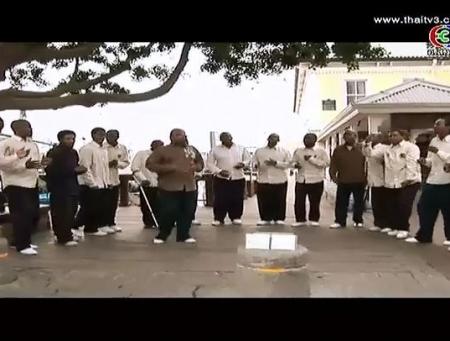 ดูละครย้อนหลัง ถนนแห่งเสียงดนตรีแอฟริกา1