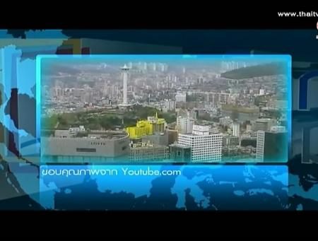ดูละครย้อนหลัง มองเกาหลีใต้ หันกลับมองไทย