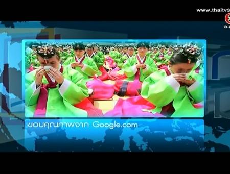 ดูละครย้อนหลัง พัฒนาการของเกาหลีใต้ ไทยไม่ควรมองข้าม