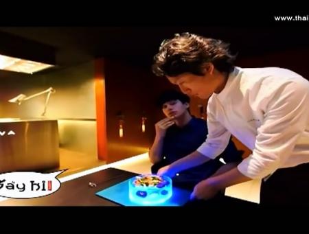 ดูละครย้อนหลัง Chef Yoshiaki Takazawa, ร้าน Takazawa-Tokyo (2)