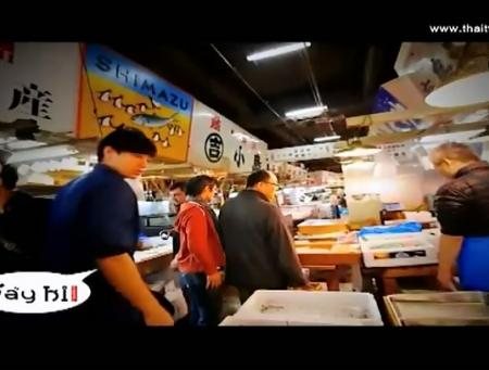 ดูละครย้อนหลัง Chef Yoshiaki Takazawa, ร้าน Takazawa Tokyo (1)