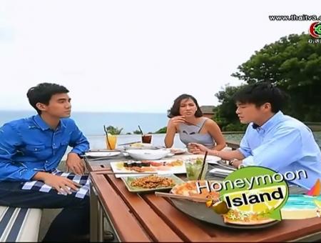 ดูละครย้อนหลัง Honeymoon Island เกาะไม้ท่อน จ.ภูเก็ต