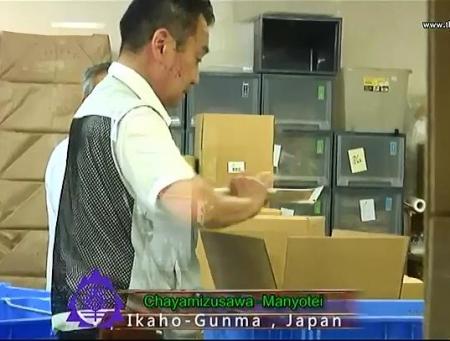 ดูรายการย้อนหลัง เซย์ไฮ (Say Hi) - Chayamizusawa-Manyctei, Ikaho-Gunma, Japan