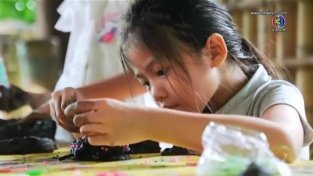 ดูรายการย้อนหลัง ศิลปะระหว่างทาง บ้านป่าริ้ว จ.เชียงราย 3/3