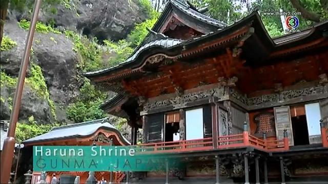 ดูรายการย้อนหลัง เซย์ไฮ (Say Hi) - Haruna Shrine, Ikaho-Gunma, Japan 2/2