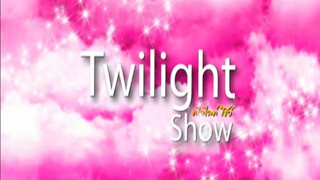 ดูรายการย้อนหลัง Talk Show  บิณฑ์ บรรลือฤทธิ์