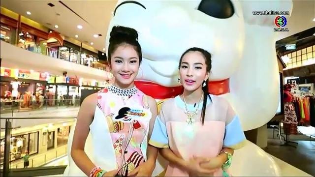 ดูรายการย้อนหลัง รัก..จริงหรอ ประเทศไทย