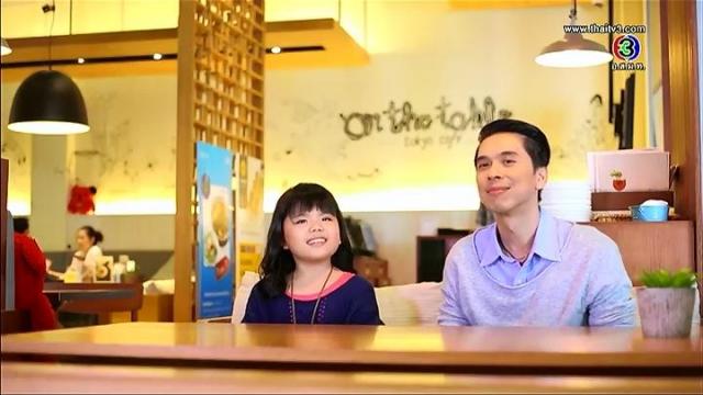 """ดูรายการย้อนหลัง โต๊ะจีน - คำว่า """" สั่งอาหาร """" กับ """" พนักงานเสิร์ฟ """""""