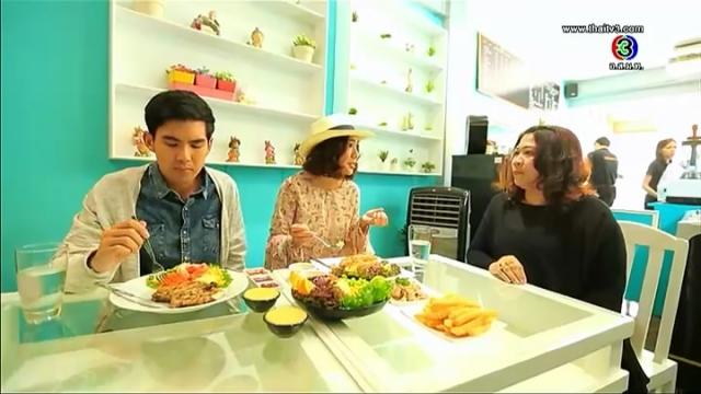 ดูละครย้อนหลัง เช็คอิน เพชรบุรี ร้าน กล่องชา 24