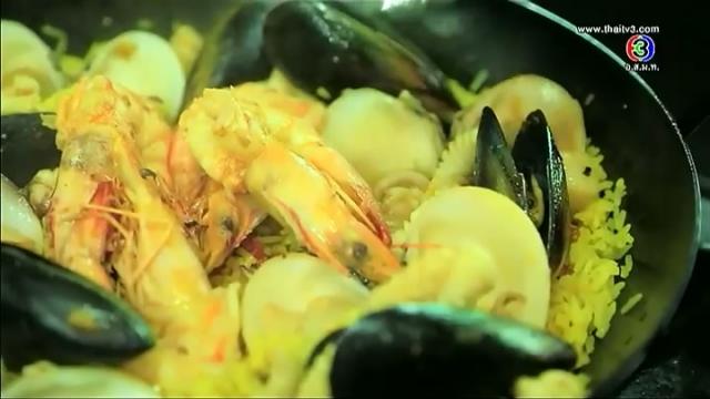 ดูละครย้อนหลัง เปรี้ยวปาก เช็คอิน - พระราม 4 ร้าน Alice's Rustic Seafood