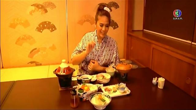 ดูรายการย้อนหลัง เซย์ไฮ (Say Hi) - Hoshi Onsen Chojukan Minakami, Gunma 2/2