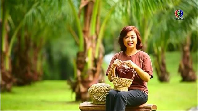 ดูรายการย้อนหลัง มะพร้าวเมืองเพชร บ้านแคววังใหญ่ จ.เพชรบุรี 1/3