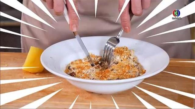 ดูละครย้อนหลัง ครัวคริตจานด่วน | เนื้อย่างเกาหลีอบซอสหัวหอมเกล็ดขนมปัง