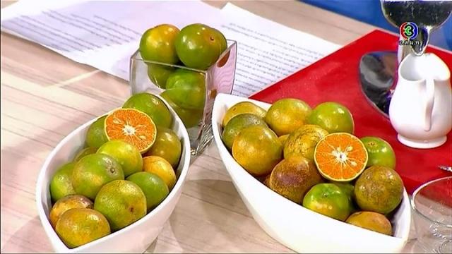 ดูรายการย้อนหลัง ครัวคุณต๋อย Saturday | ประโยชน์ของส้ม