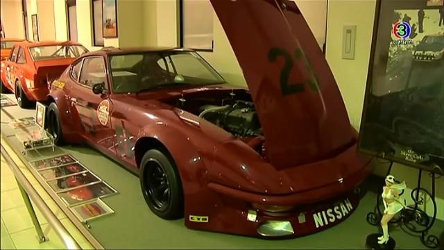 ดูรายการย้อนหลัง เซย์ไฮ (Say Hi) | Toy&Classic Car Museum, Yokotekarn Hotel