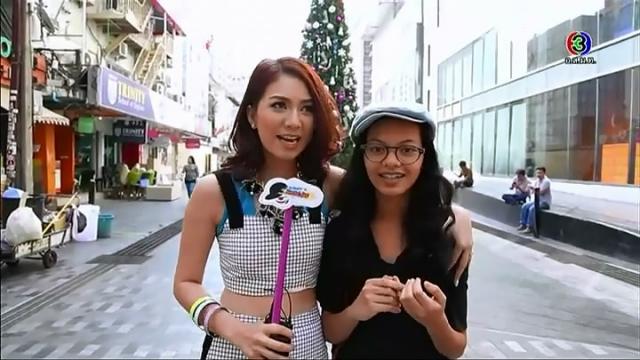 ดูรายการย้อนหลัง สตรอเบอร์รี่ ครับเค้ก | รัก..จริงหรอ ประเทศไทย, แน่จริงหรอ
