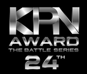 KPN AWARD  เคพีเอ็น อวอร์ด
