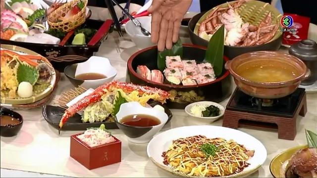 ดูรายการย้อนหลัง ครัวคุณต๋อย Saturday   ร้านอาหาร สึโบอาจิ