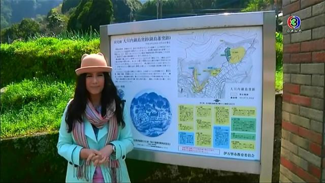 ดูละครย้อนหลัง เซย์ไฮ (Say Hi) | @SAGA - KYUSHU