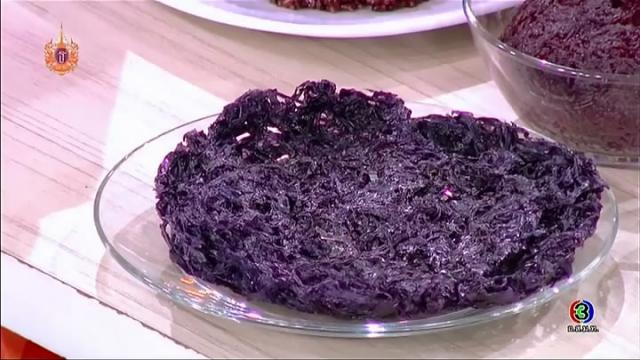 ดูรายการย้อนหลัง ครัวคุณต๋อย Saturday   ประโยชน์ของผักผลไม้ สีน้ำเงิน สีม่วง สีดำ