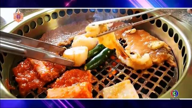 ดูรายการย้อนหลัง ครัวคุณต๋อย Saturday   อาหารเกาหลี ห้องอาหาร คองจู