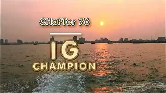 ดูรายการย้อนหลัง สตรอเบอร์รี่ ครับเค้ก | CHaPTer 76 IG Champion