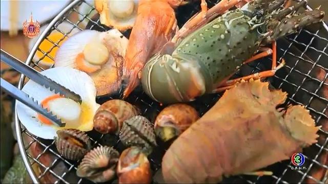 ดูละครย้อนหลัง เปรี้ยวปาก เช็คอิน | ชิค ชิค กับ เป๊ก เปรมณัช - ร้าน Surf Surf Seafood