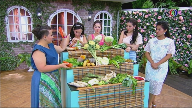 ดูรายการย้อนหลัง สมาคมเมียจ๋า | เลือกซื้อ เก็บรักษาผัก - สารพัดเมนูน้ำผักปั่นเพื่อสุขภาพ