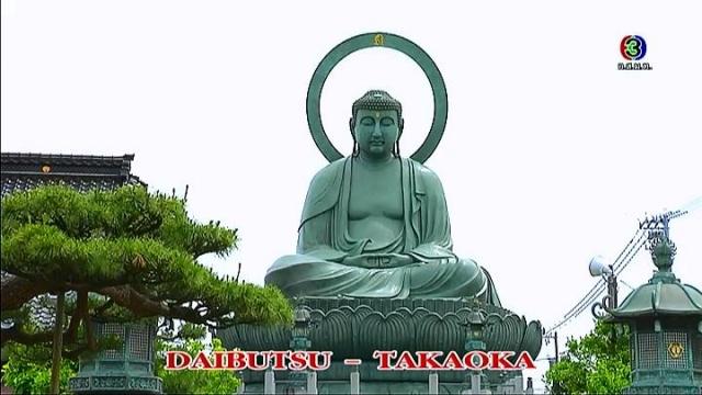 ดูรายการย้อนหลัง เซย์ไฮ (Say Hi) | Daibutsu - Takaoka, Kinu No Takumi - Toyama, Ramen Iroha - Toyama