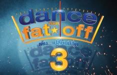 Dance You Fat Off (เต้นเปลี่ยนชีวิต) season3