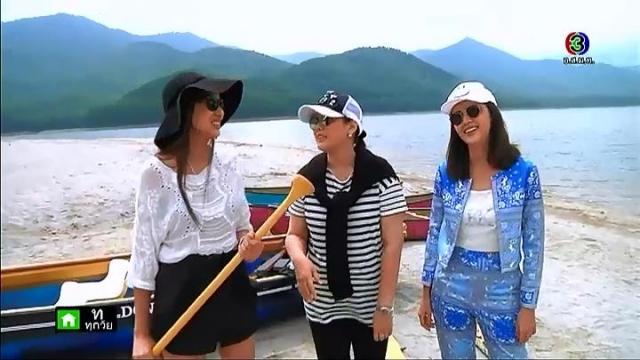 ดูรายการย้อนหลัง เซย์ไฮ (Say Hi) | @hoshino resorts tomamu hokkaido, @Minami Furano