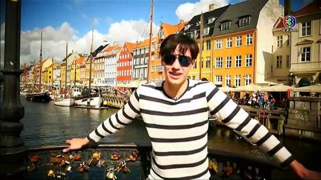 ดูรายการย้อนหลัง เซย์ไฮ (Say Hi) | New Generation : Copenhagen Denmark