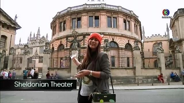 ดูรายการย้อนหลัง เซย์ไฮ (Say Hi) | Oxford - England