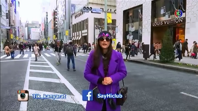 ดูรายการย้อนหลัง เซย์ไฮ (Say Hi) | @Ginza, @Shibuya