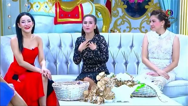 ดูรายการย้อนหลัง 3 แซ่บ | นานา ไรบีนา-โอ๋ ภัคจีรา-หนิง ปณิตา