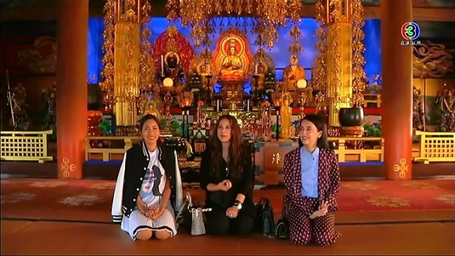 ดูละครย้อนหลัง เซย์ไฮ (Say Hi) | @Seiryu-ji Temple, @Ibusuki Hakusuikan