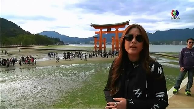ดูรายการย้อนหลัง เซย์ไฮ (Say Hi) | @ITSUKUSHIMA SHRINE