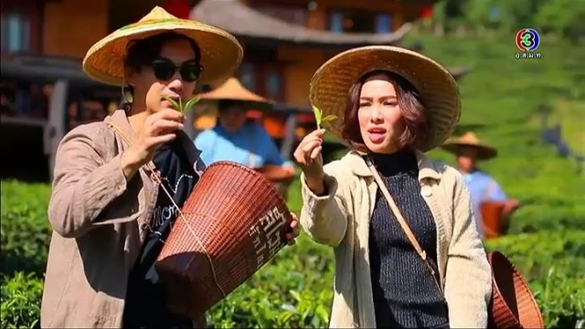 ดูละครย้อนหลัง เปรี้ยวปาก เช็คอิน | บ้านรักไทย จ.แม่ฮ่องสอน