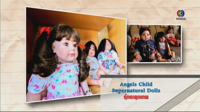 ดูรายการย้อนหลัง ศัพท์สอนรวย | Angels Child Supernatural Dolls = ตุ๊กตาลูกเทพ