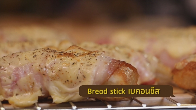 ดูละครย้อนหลัง ครัวคริตจานด่วน | Bread Stick เบคอนชีส