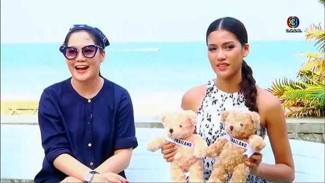 ดูละครย้อนหลัง ตีท้ายครัว | แนท Miss Universe Thailand 2015