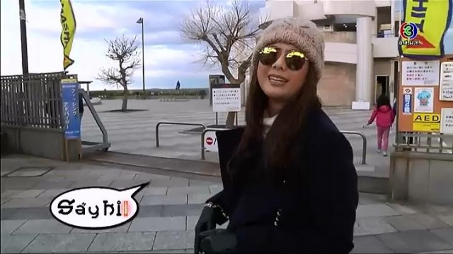 ดูรายการย้อนหลัง เซย์ไฮ (Say Hi) | @YOKOSUKA (2)