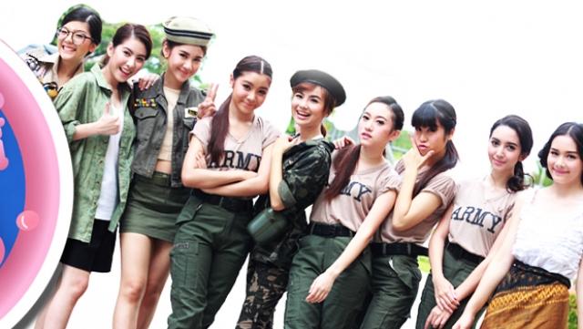 ดูรายการย้อนหลัง วิกนี้สีชมพู 20 มีนาคม 2559