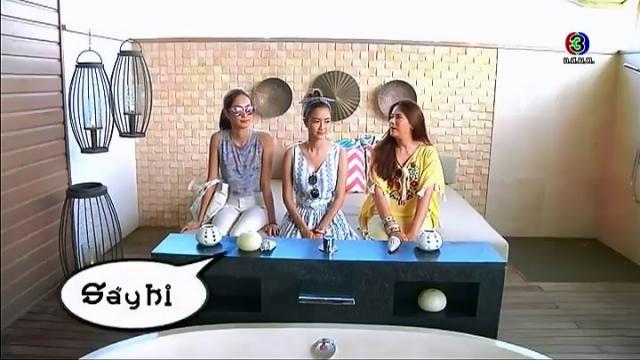 ดูละครย้อนหลัง เซย์ไฮ (Say Hi) | @Finolhu Villas Club Med (มัลดีฟส์)