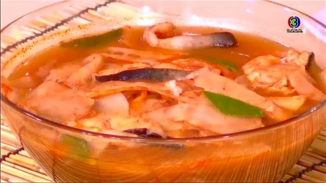 ดูละครย้อนหลัง ครัวคุณต๋อย | แกงส้มปลากดหน่อไม้ดอง ร้านเดชทศพักตร์การอาหาร  (กาญจนบุรี)