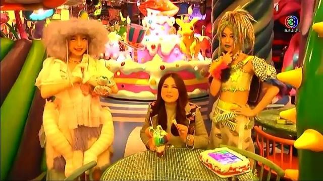 ดูละครย้อนหลัง เซย์ไฮ (Say Hi) | @Kawaii Monster Cafe, Namjatown