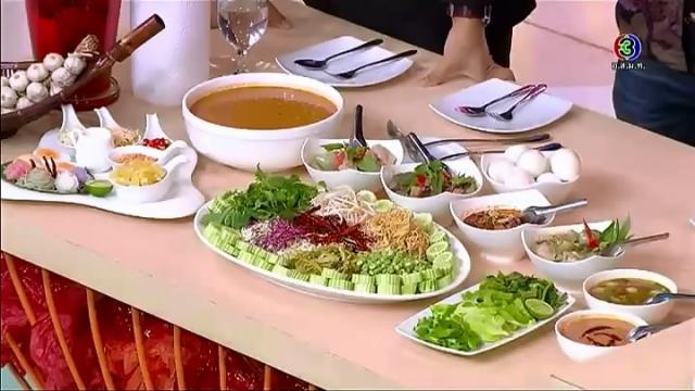 ดูละครย้อนหลัง ครัวคุณต๋อย | ขนมจีนน้ำยากะทิ ร้านขนมจีนบ้านประไพ  (พระนครศรีอยุธยา)
