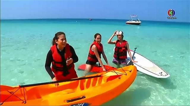 ดูรายการย้อนหลัง เซย์ไฮ (Say Hi) | @Centara Ras Fushi Resort and Spa Maldives