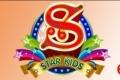 รายการย้อนหลัง สตาร์ คิดส์ 12 พฤษภาคม 2559